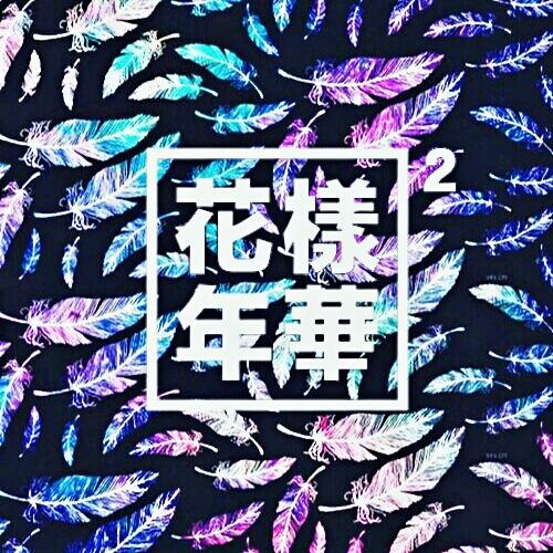 kpop bts logo edit - Image by kpop fangirl